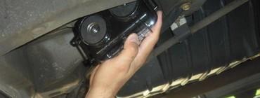 lokalizator GPS wykryty w błotniku
